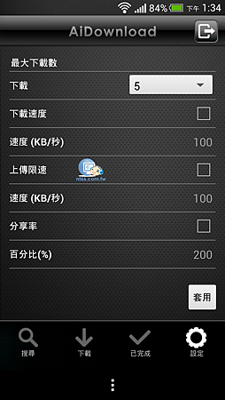 Screenshot_2013-12-09-13-34-44.png