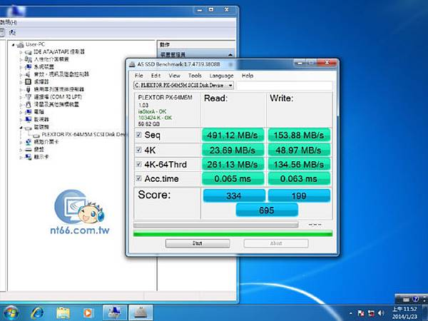 AS SSD Benchmark 內建MSATA MB