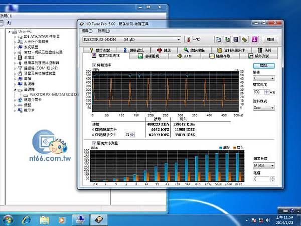 HDTunePro 5.0 內建msata
