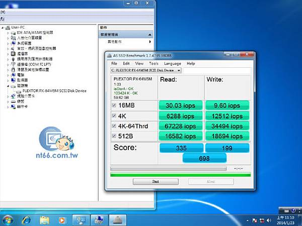 AS SSD Benchmark iops