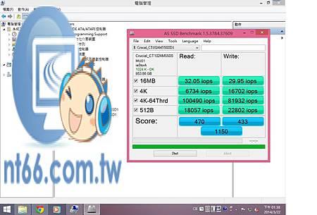 AS SSD 1T iops.jpg