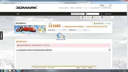 3Dmark11 basic.jpg