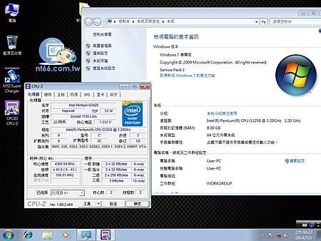 G3258 CPZ.jpg