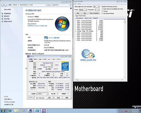 G3258 SUPER PI 0 結果.jpg