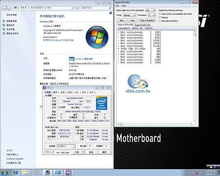 G3258 SUPER PI 跑兩個核心的結果1.jpg