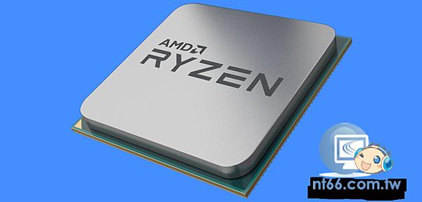 AMD 處理器原廠圖.png