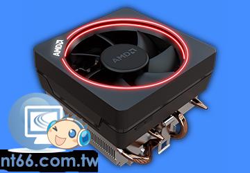 AMD 幽靈扇.png
