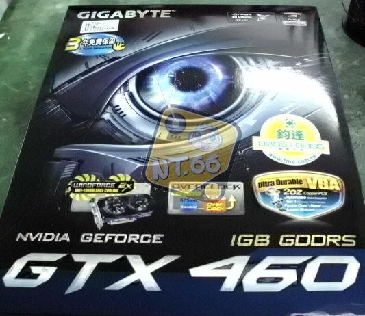 GTX46001.jpg