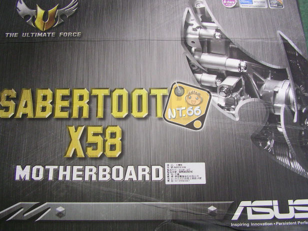 sbx5801.jpg