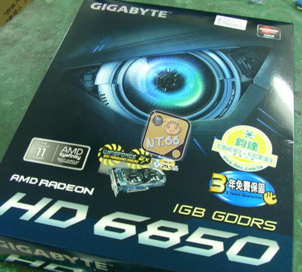 6801.jpg