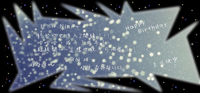 Nini&Hua-1.jpg