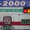 P1040833.JPG