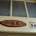P1050098.JPG