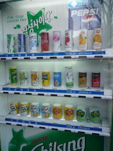 韓國和日本的飲料都好可愛哦 -/-