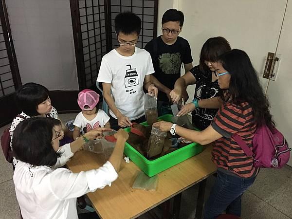105529日有機菇類生態成長營活動_1213.jpg