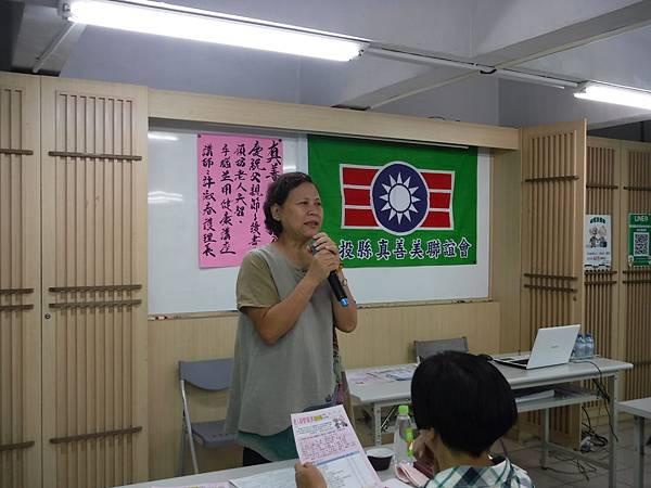 DSCF0859.JPG
