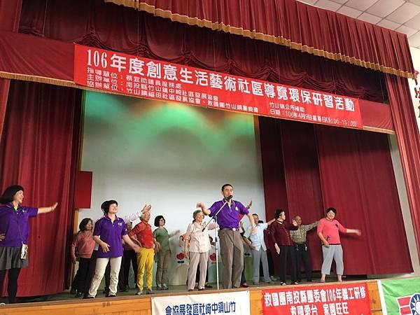 20170409竹山義工研習聯誼_170421_0008.jpg