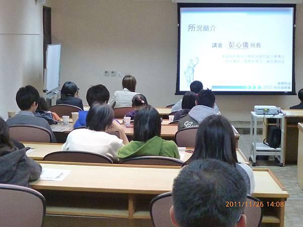 謝謝同學這麼踴躍參加招說會!!