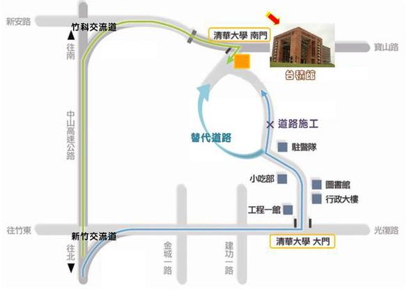 台積交通圖