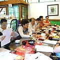 第一次理監事會議