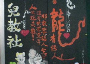 9622_child.jpg