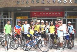 9605_bike.jpg