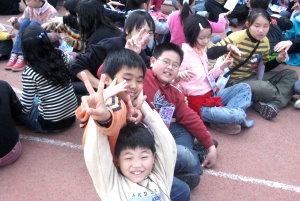 9629_taoyuan.jpg