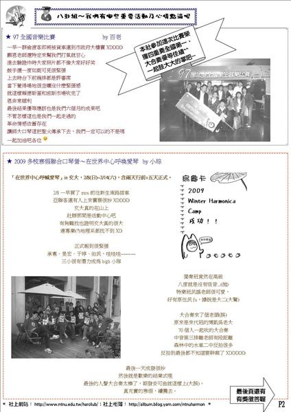 出版物2.jpg