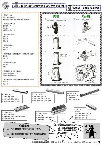 出版物4.jpg