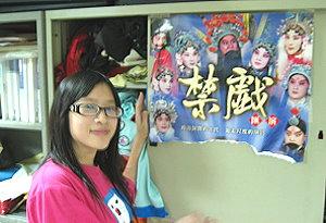 9711_chineseopera.jpg