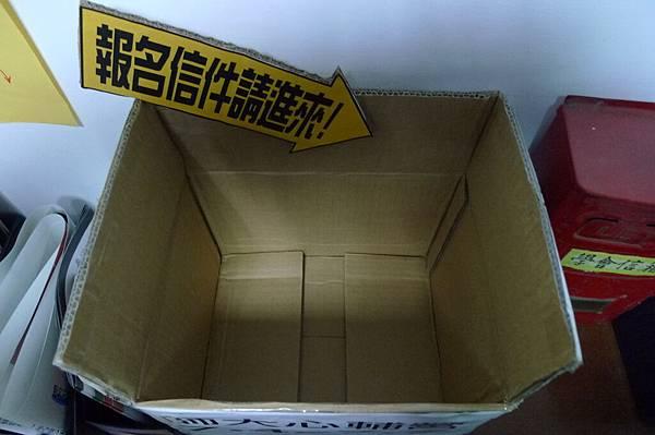 2011心輔營報名信箱2