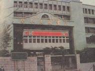 三重國小_新北市文化局.jpg