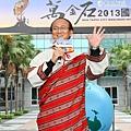 教育局 局長 林騰蛟