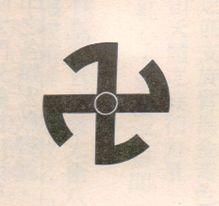 天帝教教徽