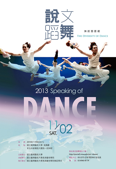 dance_a_w52x76cm_fa-01-m.jpg