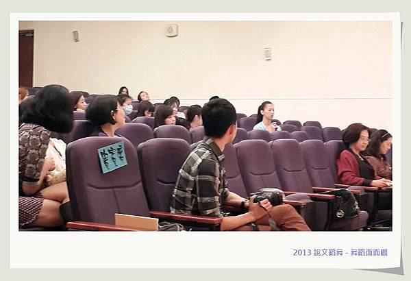 C360_2013-11-02-15-25-49-896.jpg