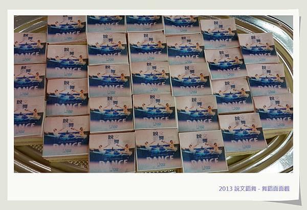 C360_2013-11-02-15-57-04-485.jpg