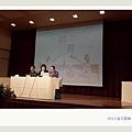 C360_2013-11-02-16-36-47-079.jpg