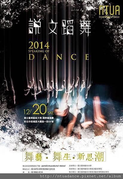 dance_a_2-01m