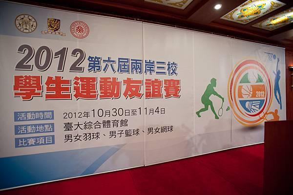 20121031-494