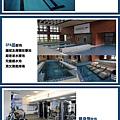 泳健館-場館介紹