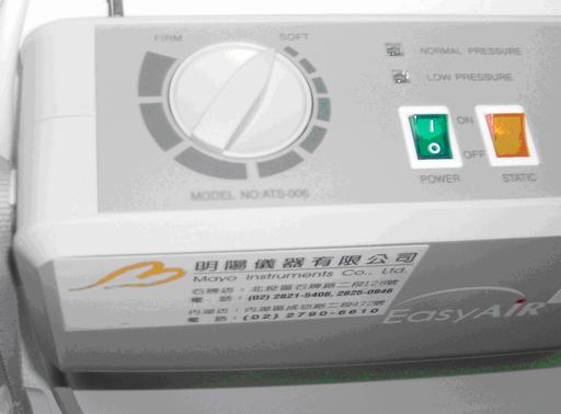 氣墊床及充氣機(二)