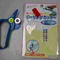 輪轉式切割刀(ㄧ)