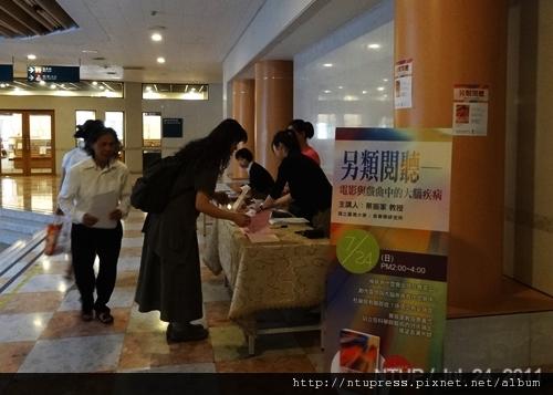 (3)活動簽到暨展售檯.JPG