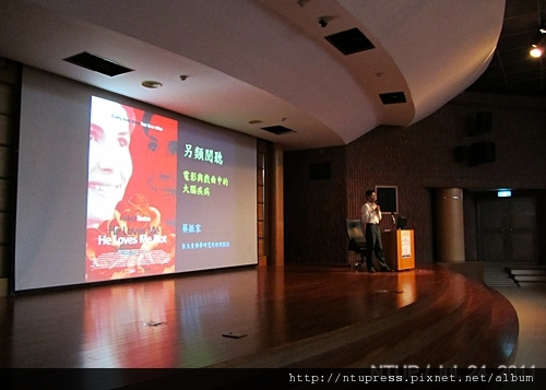 (14)蔡教授演講-1.JPG