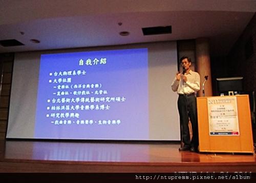 (15)蔡教授演講-2.JPG