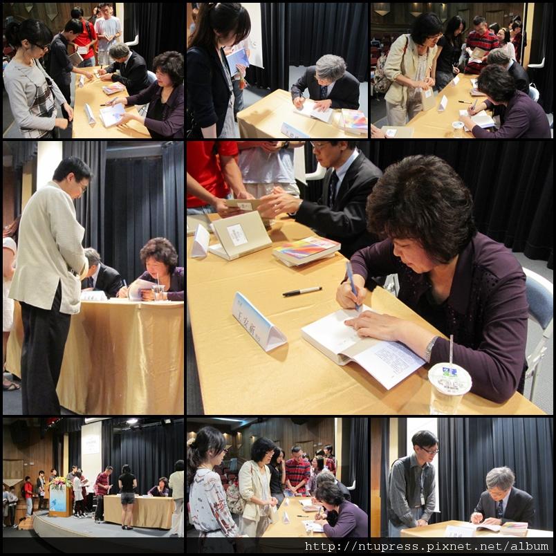 排隊中的作者簽書會