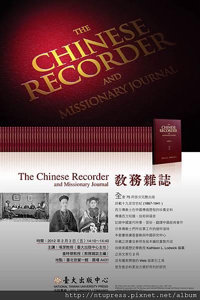 CR-Poster.jpg