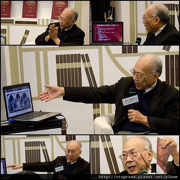 查時傑教授.jpg