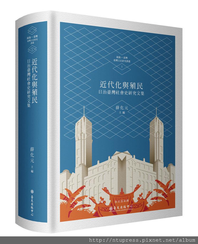 vol.1 立體書